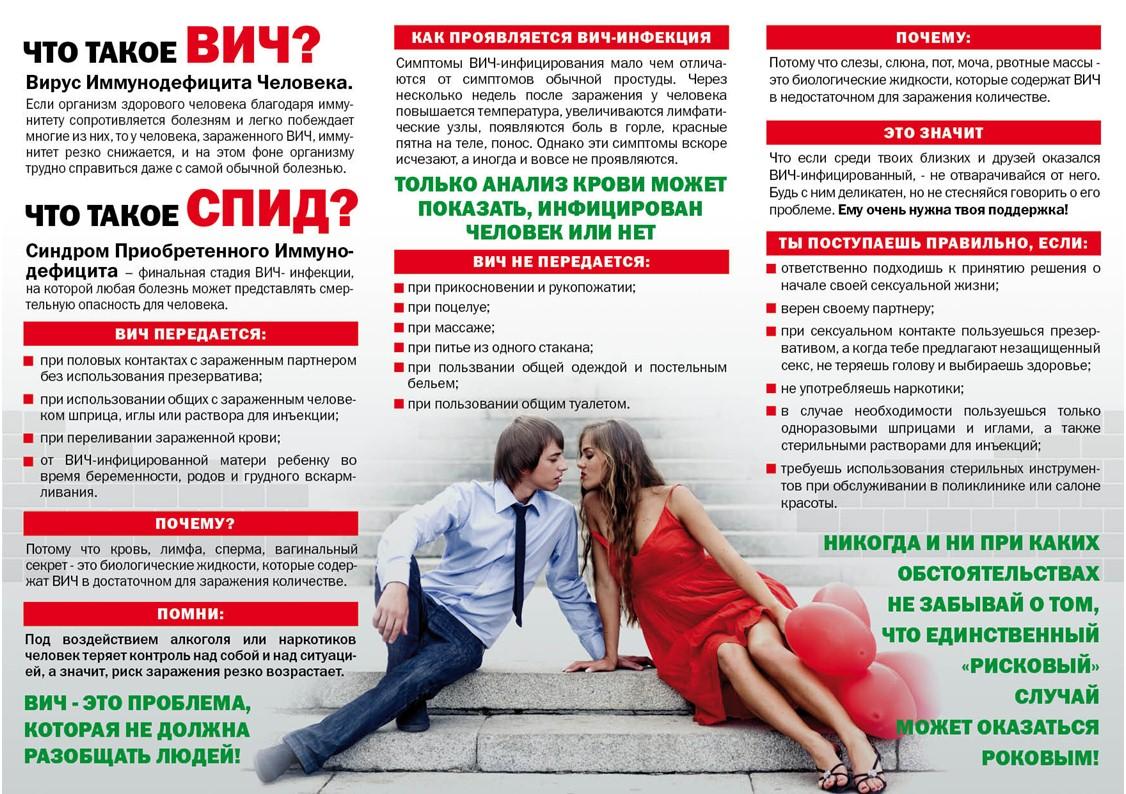 """ГБУЗ РК """"Усинская ЦРБ"""""""